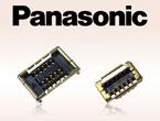 """5G毫米波天线模块用 """"基板对FPC连接器"""""""